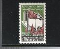 Algerien ** , 436 , Wiederaufbau Der 1962 Durch Brand Vernichteten Universitätsbibliothek Von Algier. - Algerije (1962-...)