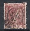 01549 España Edifil 167 O Cat.: Eur. 55,- - 1875-1882 Kingdom: Alphonse XII