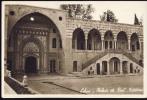 LIBAN  Palais De Beit Eddine     Old Postcard - Liban
