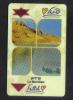 ISREAL  - HOTEL KEY CARD  (  LE MERIDIEN HOTEL   )  -THE LARGEST HOTEL CHAIN IN ISREAL - Hotel Keycards