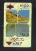ISREAL  - HOTEL KEY CARD  (  LE MERIDIEN HOTEL   )  MAGIC NIRVANA CLUB - Hotel Keycards