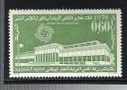 Algerien ** , 558 , Ausstellungshalle - Algerije (1962-...)