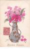 20729 -bonne Année, Fleur, Vase 1900 -relief. 1906 -S.A.B. Paris
