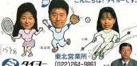 Télécarte Japon * Sport * TENNIS (1578) Japan Phonecard *  TELEFONKARTE * TELEFOONKAART * - Sport