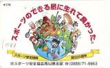 Télécarte Japon * Sport * TENNIS (1587) Japan Phonecard *  TELEFONKARTE * TELEFOONKAART * - Sport