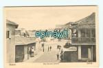 B - GUINEE - GUINE BISSAU - Rua Honorio Barreto - Guinea-Bissau