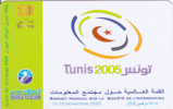 Tunisie Telecom 2005 Sommet Mondial Sté De L´information - Tunisie
