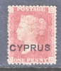 Cyprus 2  Pl 217  * - Cyprus (...-1960)