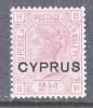 Cyprus 3  Pl 14  * - Cyprus (...-1960)