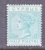 Cyprus 11  *  Wmk CC - Cyprus (...-1960)