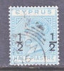 Cyprus 18  Variety Large And Small 1  (o) - Cyprus (...-1960)