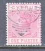 Cyprus 21a  Die A  (o)  Wmk. CA - Cyprus (...-1960)