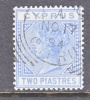 Cyprus 22a  Die A  (o)  Wmk. CA - Cyprus (...-1960)