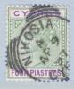 Cyprus 32  (o)  Wmk. CA - Cyprus (...-1960)