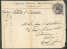 N°48 - 25 Cent. Bleu S/rose, Obl. Sc BRUXELLES 5 S/L. (en-tête GRAND HOTEL MERCURE) Du 26 Aout 1890 Vers Les USA  - 7712 - 1884-1891 Léopold II