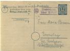Landpost 15 BINDERSLEBEN über ERFURT Auf Ganzsache 1946 - Gemeinschaftsausgaben