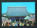 JAPAN  -  Asakusa Kannon Main Temple/Used Postcard Mailed To Kuwait As Scans - Tokio