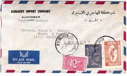 SAUDI ARABIA  - ENVELOPPE Par AVION De ALKHOBAR Pour BRUCHSAL (GERMANY) - POSTE AERIENNE - Arabie Saoudite