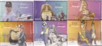 Portugal- 200 Jaar Gendarmerie.(GNR)-Reeks Van 6 Zegels. - Police - Gendarmerie