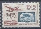 Maroc  PA  N°  84  XX  1 - Maroc (1891-1956)