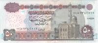 EGYPT 50 POUNDS BANKNOTE 2007 SIGN 22 FAROUK EL OKDA UNC- NEW WATERMARK Pick NEW - Egypte