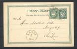 Norge 1886: AASTA, P26 Mit Zusatzfrankatur - Briefe U. Dokumente