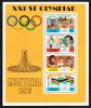 Uganda MNH Scott #154a Souvenir Sheet Of 4 1976 Montreal Olympics - Gum Bend In Selvedge - Ouganda (1962-...)