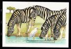 Uganda MNH Scott #544 Souvenir Sheet 150sh Cattle Egret, Zebras - Spot On Selvedge - Ouganda (1962-...)