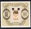 Uganda MNH Scott #317a Souvenir Sheet 250sh On 250sh Royal Mews - Royal Wedding: Charles And Diana - Ouganda (1962-...)