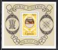 Uganda MNH Scott #317 Souvenir Sheet 250sh Royal Mews - Royal Wedding: Charles And Diana - Ouganda (1962-...)