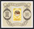 Uganda MH Scott #317 Souvenir Sheet 250sh Royal Mews - Royal Wedding: Charles And Diana - Ouganda (1962-...)