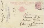 Entier Postal D´Italie Cachet Posta Militare*13* Et Griffe Comando Artigliera IX°corpo D´armata - Guerre De 1914-18