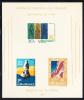 Uruguay MNH Scott #C267a Imperf Souvenir Sheet Of 3 UNESCO Campaign To Save Nubia Monuments - Uruguay