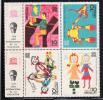 Uruguay MNH Scott #789a Block Of 4 Plus 2 Labels - International Education Year - #788 Creased - Uruguay