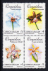 Uruguay MNH Scott #1857 Block Of 4 Orchids - Uruguay