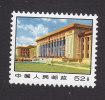China, Scott #1036, Mint Never Hinged, People´s Hall, Peking, Issued 1969 - Nuovi