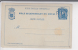 CONGO BELGE - 1897 - CARTE POSTALE ENTIER POSTAL OBLITEREE à ALBERTVILLE - Enteros Postales