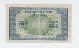 Israel 100 Pruta Banknote 1952 P 12c  12 C - Israel