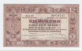 Netherlands 1 Gulden Zilverbon 1938 VF+ CRISP Banknote - 1 Gulden