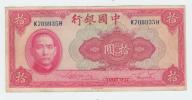 Bank Of China 10 Yuan 1940 VF P 85b 85 B - China