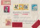 DDR Eilbote-R-Brief Mif Minr.3x W ZD 42,893,899 OER,915 Leipzig - DDR