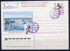 Russia In 1994. Pharmacists. LOCAL MAIL (POST OFFICE: Tobolsk) - 1992-.... Federation