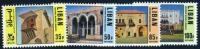 Lebanon C670-73 Mint Never Hinged Old Lebanese Houses Airmail Set From 1973 - Lebanon