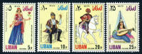 Lebanon C674-77 Mint Never Hinged Lebanese Costumes Airmail Set From 1973 - Lebanon