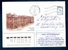 RU 15 Ville De Saratov , Poste Générale    10-7  1997  ( Courrier De 1998 ) - 1992-.... Federation