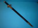 Poignard Des Services Administratif De La Marine Modèle 1860 - Knives/Swords