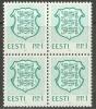 ESTLAND Estonia 1992 Coat Of Arms In 4-block MNH - Estland