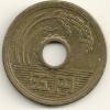 Japan  5 Yen Hirohito Y#72a    Yr. 62 (1987) - Giappone