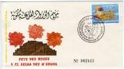 MAROC  -   FETE DES ROSES A EL KELAA   -  ENVELOPPE FDC   -   I° JOUR D EMISSION 1973 - Morocco (1956-...)