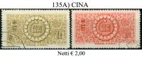 Cina-135A - 1949 - ... Repubblica Popolare